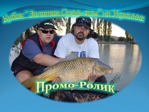 рыбалка в крыму украинка