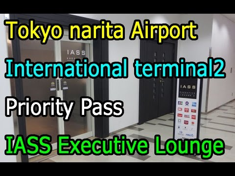 tokyo narita Airport International terminal2 Priority Pass  IASS Executive Lounge