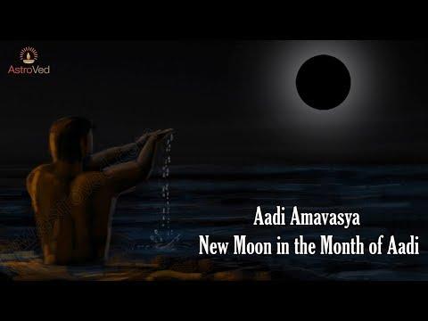 Aadi Amavasya ,Aadi Amavasai 2019, Aadi Amavasya 2019 Date