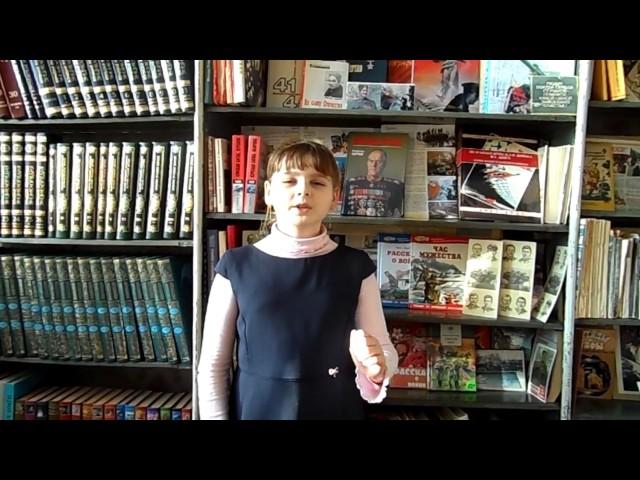 Изображение предпросмотра прочтения – ВоронцоваАлина читает произведение «Не обижайте матерей» (Гин Виктор)