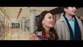 Take Off - Hushguu nee (Official Music Video)