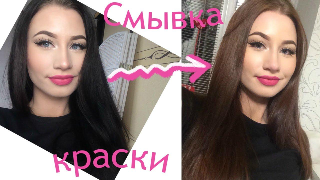 Как вывести чёрный цвет волос в домашних условиях видео