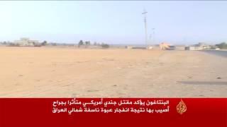 تقدم للقوات العراقية بمحور القيارة جنوب شرق الموصل