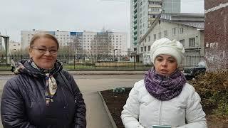 #Москва#Смоленск#Рославль# Дневник депутата г Рославль,16 микрорайон,дом 2!ООО Жилищник,удивительные