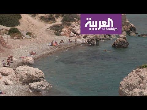 أساطير أجمل سواحل قبرص  - نشر قبل 2 ساعة