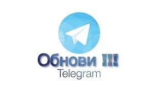 Как создать бота и делать гиперссылки в Telegram