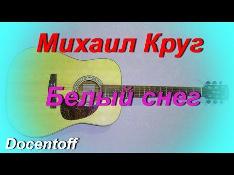 Все песни Юрий Антонов. Бесплатно слушать радио онлайн