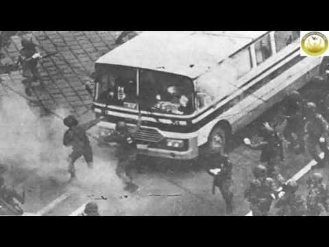 1980년 5월 15일 -버스특공조 기동경찰 압사 장면