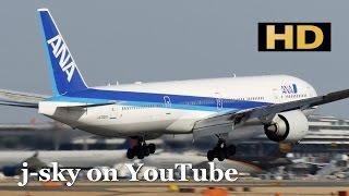 [HD] All Nippon Airways - ANA Boeing 777-200, 777-300 at Narita, Haneda / 全日空 成田空港 羽田空港
