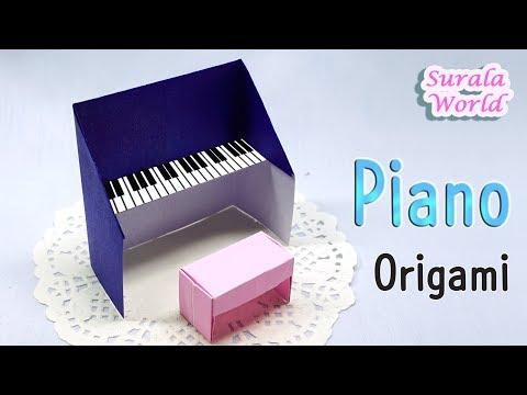 Origami : Piano & Chair - 1. Piano (new model, miniature, dollhouse)