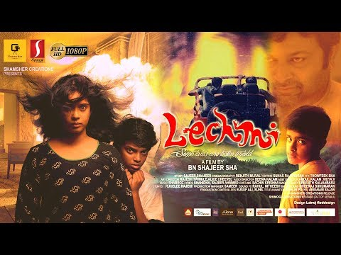 Latest Tamil Full Movie 2017 Lakshmi |...