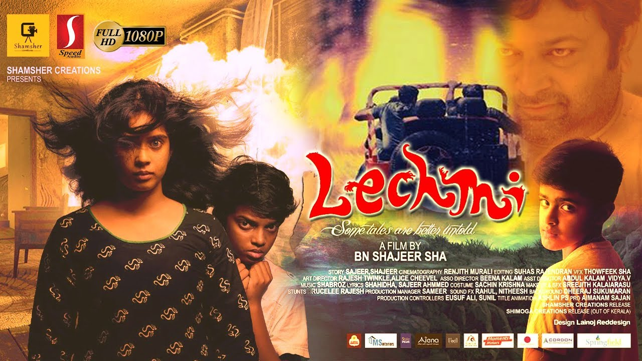kuttyweb tamil movies download hd 2017