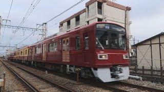 歴代車両デザインを再現 京急120年で特別運行