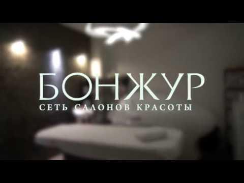 """Салон красоты """"Бонжур"""" в Минске"""