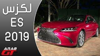 لكزس اي اس 2019 - معرض بكين للسيارات 2018