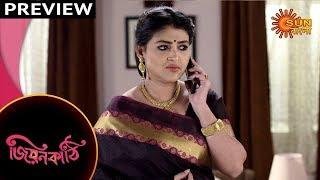 Jiyonkathi - Preview | 11th Dec 19 | Sun Bangla TV Serial | Bengali Serial
