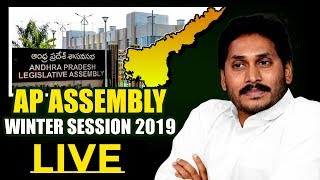 AP Assembly LIVE || Assembly Winter Sessions 2019 Day 1