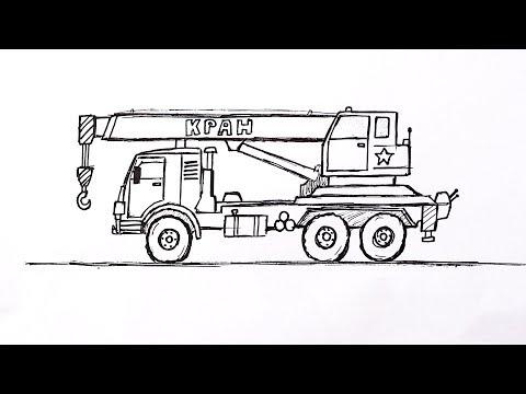 Как нарисовать Кран Ручкой поэтапно