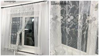Кухонная штора. Серебряные цветы