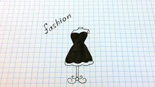 Простые рисунки #131 Маленькое черное платье =) Fashion!