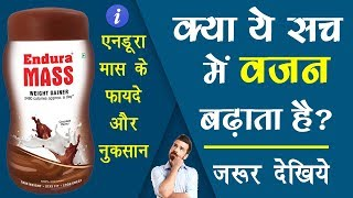 Endura Mass Weight Gainer Review in Hindi | By Ishan
