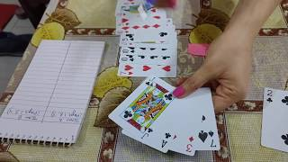 How to play Seep card game in Hindi   सीप खेलना सीखिए   Seep/Sweep card game for 4 players screenshot 3