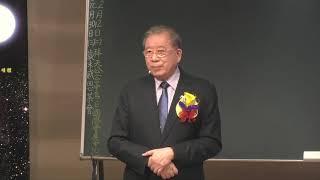 2019-01-22(二) 玄光通身心靈課程-高雄明心班