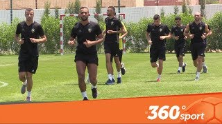 Le360.ma • حصري من القاهرة.. بلهندة يواصل الغياب عن تداريب الأسود وتداريب انفرادية لزياش