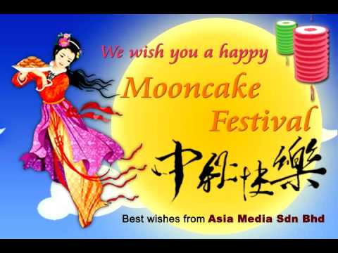 Mooncake fest greeting youtube mooncake fest greeting m4hsunfo