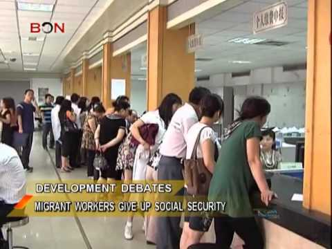 Migrant workers give up social security - China Price Watch - July 26, 2013 - BONTV China
