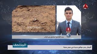 الجيش يحرر مواقع جديدة في عبس بحجة   | تفاصيل اكثر مع مراسلنا سعد القاعدي