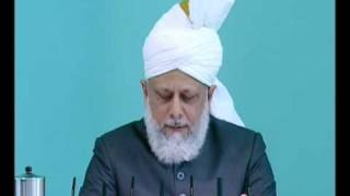 Friday Sermon : 4th June 2010 - Part 3 (Urdu)