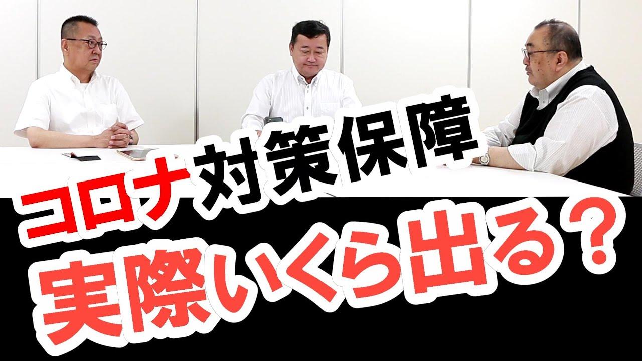 川島 ミネルヴァ法律事務所