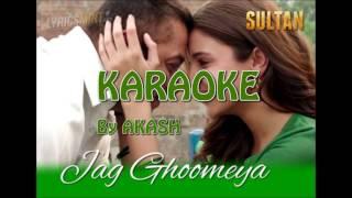 jag ghumiya Lyrics karaoke