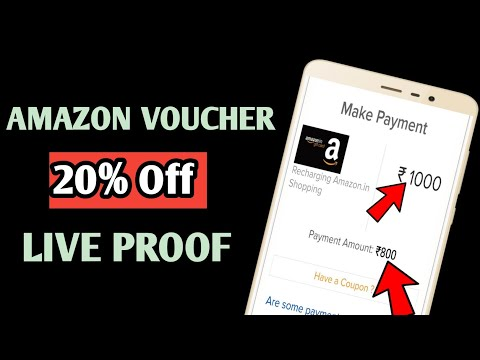 Amazon Gift Card - Get 20% Discount On Gift Card || Amazon Gift Voucher Discount Offer 2019 ||
