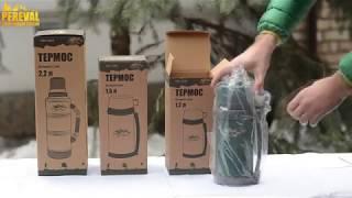 Термос Tramp Greenline TRC-095 1.2л