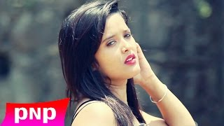 PHOOL CHUDERA LAGYO || Ft. Sonu KC & Anjali Sing || New Nepali Song || 2016