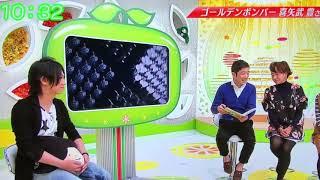 11月8日放送 石川テレビリフレッシュ.