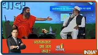 Vande Mataram IndiaTv: Baba Ramdev And Maulana Madani Come Together To Talk On Nationalism