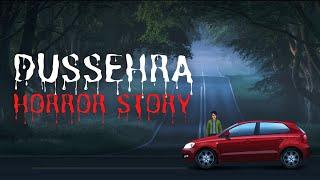 Dussehra in Kullu | Hindi Horror Stories | कुल्लू का दशहरा | एक सच्ची कहानी | Khooni Monday E94 🔥🔥🔥