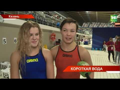 Казань стала столицей российского плавания