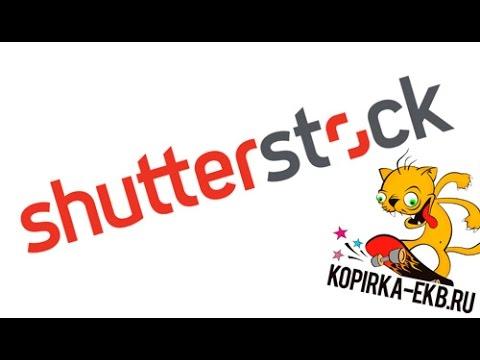 Как подготовить векторную иллюстрацию для Shutterstock?   Видеоуроки kopirka-ekb.ru