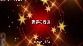 march 1623さんが歌ってくれました。 彼女のチャンネルは → https://www...