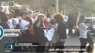 مصر العربية | وقفة نسائية أمام الاتحادية للإفراج عن الشباب بالسجونXXW