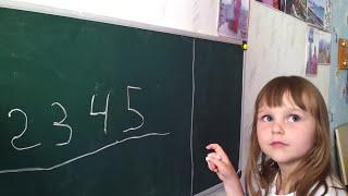видео Что должен знать и уметь ребенок в 5 лет, начало подготовки к школе