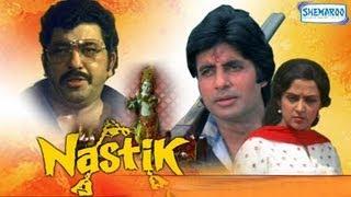 Nastik - Part 1 of 16 - Hema Malini - Amitabh Bachchan - Superhit Bollywood Movie
