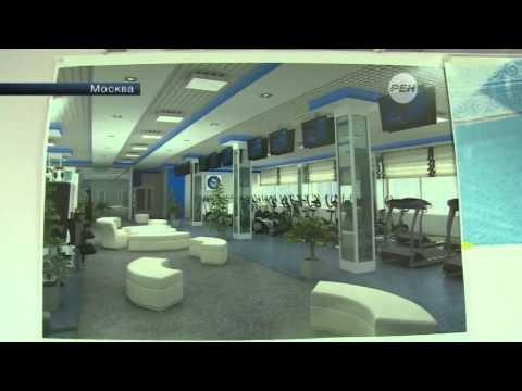 Клиентов фитнес-клуба в Москве обманули на крупную сумму