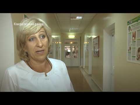 UA: ВОЛИНЬ: Сонячні панелі для Ківерцівської лікарні
