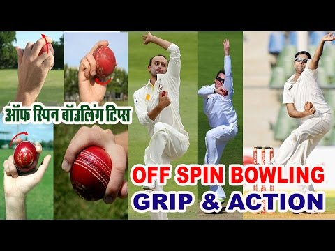 Off spin bowling tips in hindi urudu grip action-leg spin googly flipper top spin armer dusra