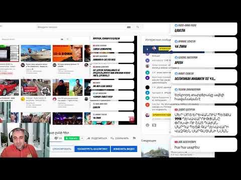 18 դեկտեմբերի 20:00 Ինչ լուրեր Հայաստանից - Էդգար ջանի հետ